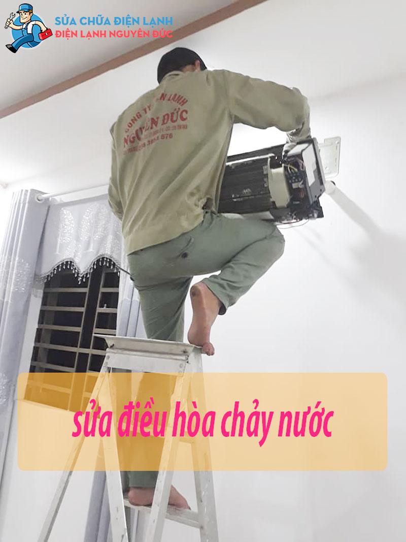 sua-dieu-hoa-chay-nuoc-dienlanhnguyenduc