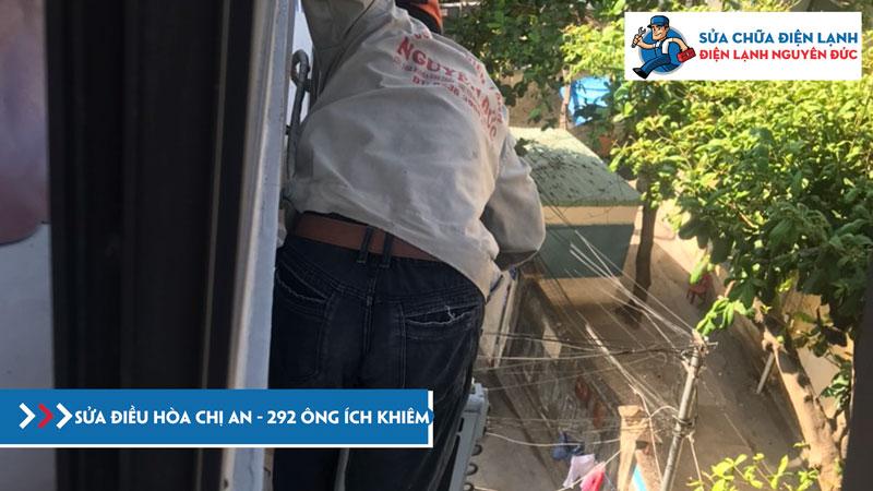 sua-dieu-hoa-292-0ng-ich-khiem-dienlanhnguyenduc