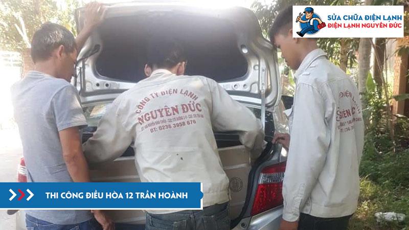 sua-dieu-hoa-12-tran-hoanh-dienlanhnguyenduc